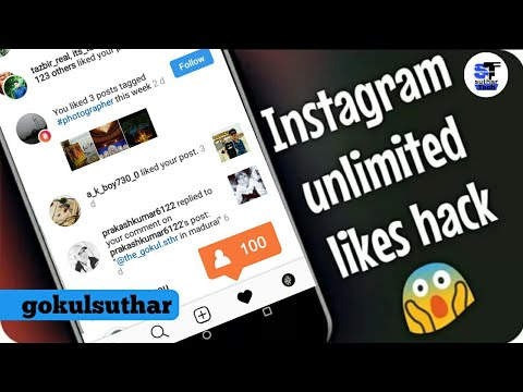 Download How To Increase Instagram Post Like Increase Insta