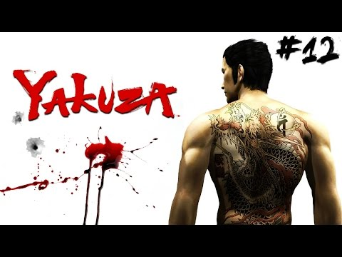 Yakuza - Walkthrough Part 12: Underground Cage Fighting