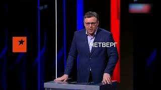 """Почему лица """"русской весны"""" больше не хотят жить в ОРДЛО - Антизомби — ICTV"""