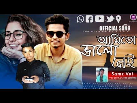 Ami To Valo Nei | আমিতো ভালো নেই | Samz Vai | Bangla New Song 2019