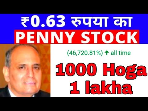 Download PENNY STOCKS TO BUY NOW  BEST PENNY STOCKS TO BUY NOW IN 2021  DEBT FREE PENNY SHARE  PENNY STOCKS🎯