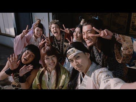 """新年は三太郎ファミリーと""""笑おう""""! バンド・yonigeが新CM曲担当 au三太郎CM「笑おう」篇"""
