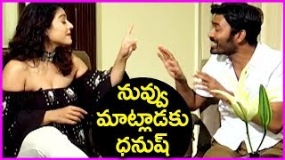 Actress Kajol Sweet Warning To Dhanush | Latest Video | VIP 2 Movie Team Interview