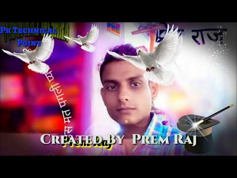 O Sahiba. O Sahiba Dialog Mix  Songs By Dj Prem Raj