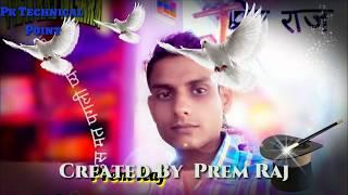 O Sahiba. O Sahiba Dialog Mix  Songs By Dj Prem Raj