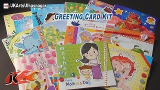 Greeting Cards Making Kit - Unboxing / Tutorial~ Mother