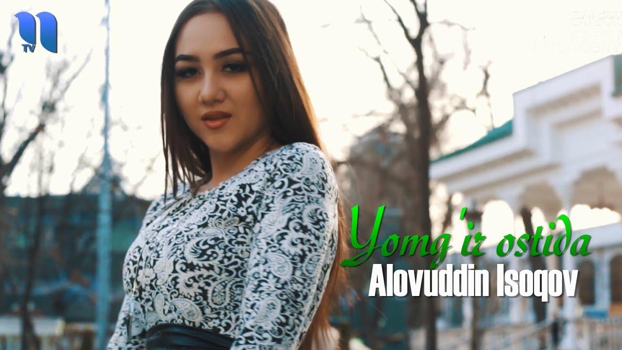 Aloviddin Isoqov - Yomg'ir ostida | Аловиддин Исоков - Ёмғир остида