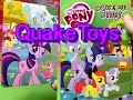 QuakeToys Story Time My Little Pony Golden Oak Library Board Book MLP FIM Twilight Sparkle Mane 6