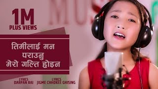 Download Timilai Manparaunu Mero Galti Haina...Kid Version 9 Years Old -Latest Song By Jigme Chhyoki Ghising MP3 song and Music Video