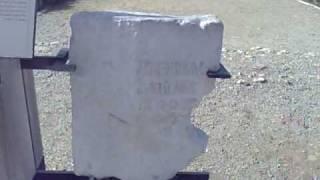 Pontius Pilate Inscription at Caesarea