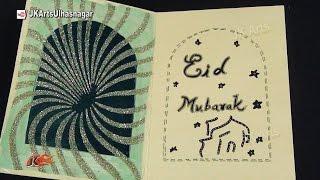 Eid Mubarak card  | DIY How to make  | JK Arts 977