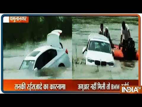 Carmine - Spoiled Kid In India Pushes His BMW In River, Because He Wanted A Jaguar