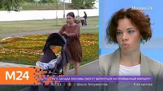 Детский омбудсмен поддержала мать тяжелобольного ребенка - Москва 24