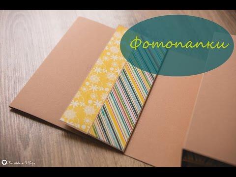 Фотопапки. Дизайн страницы C и D. Один и два вертикальных кармана.