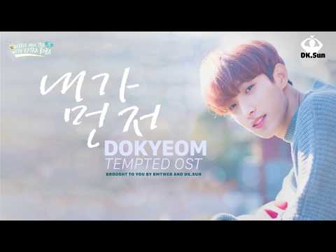[VIETSUB] SEVENTEEN's DoKyum - 내가먼저 (Missed connections - Tempted OST)