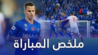 ملخص وأهداف مباراة الهلال وأبها (4-2) .. الدوري السعودي - بالجول