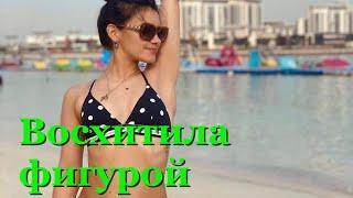 18летняя российская фигуристка восхитила фанатов фигурой в купальнике