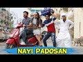 Nayi Padosan | BakLol Video thumbnail