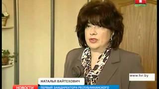 Итоги первого этапа вступительной кампании. Беларусь 1. (7 июля 2015 г.)