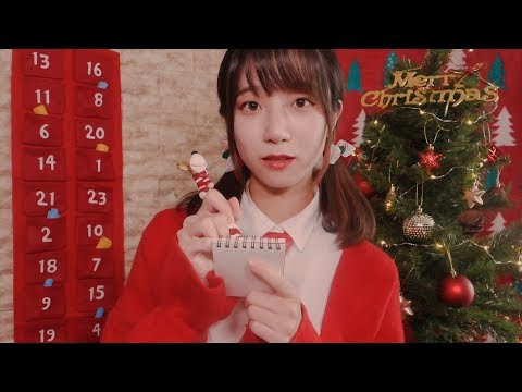 You Are A New Santa Claus In Christmas Village🌕/ ASMR Latte's Christmas Fantasy
