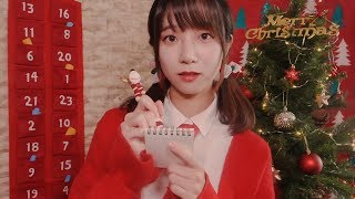 You Are a New Santa Claus in Christmas Village🌕/ ASMR Lat...