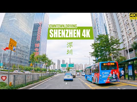 Driving Downtown Shenzhen | The Rise of China's Eco-City | 4K | Guangdong | 深圳
