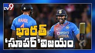 India vs New Zealand : Rohit Sharma wins in super over - TV9