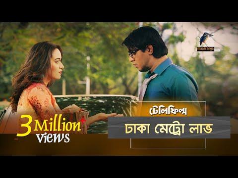 Dhaka Metro Love   Tawsif Mahbub, Ohona Rahman, Farhad Babu   Telefilm   Maasranga TV   2019