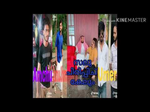 junujbm umerfaru amchusolo shaluking karikku tiktokmalayalam tiktok malayalam kerala malayali malayalee college girls students film stars celebrities tik tok dubsmash dance music songs ????? ????? ???? ??????? ?   tiktok malayalam kerala malayali malayalee college girls students film stars celebrities tik tok dubsmash dance music songs ????? ????? ???? ??????? ?