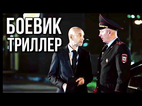 Русские сериалы криминал боевики детективы новинки 2017 года смотреть