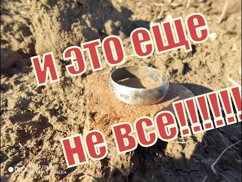 коп 2019 Украина