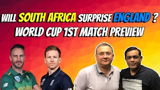 Will South Africa Surprise England ? | World Cup 1st Match Preview