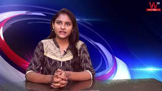 Warangal Daily News 16-01-2018 || Headlines || Warangal TV