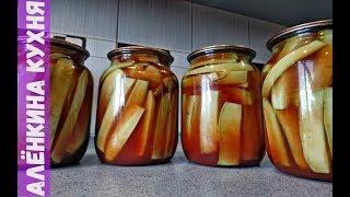 Кабачки чили / Zucchini squash  ( рецепт консервации, ВКУСНЕЕ ОГУРЦОВ !!! )उबचिनी स्क्वैश