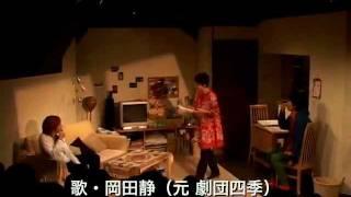 経済とH「ベゴニアと雪の日」グッドコミュニケーション 詞曲・佐藤治彦