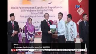 N12 T/G HARI- MAUT - KEMALANGAN LIBATKAN PELAJAR CEMERLANG SPM 2018 [15 MAC 2019]