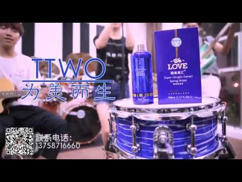 TTWO Skin Care Water Commercial(TTWO尊萃活泉水广告)