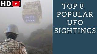 Топ 8 самых популярных НЛО видео