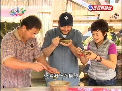 TIME FOR TAIWAN - Hakka Cuisine