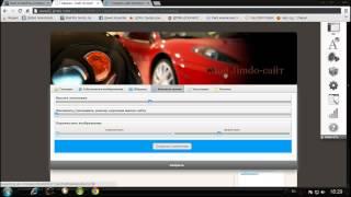 Как создать свой Сайт Бесплатно На (Jimdo)