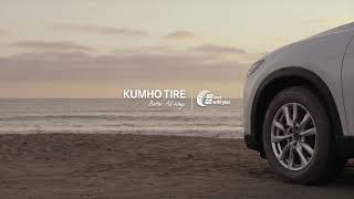 Crugen HP71 — Be That | Kumho Tire USA