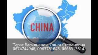Доставка грузов из Китая(, 2016-03-05T18:52:04.000Z)
