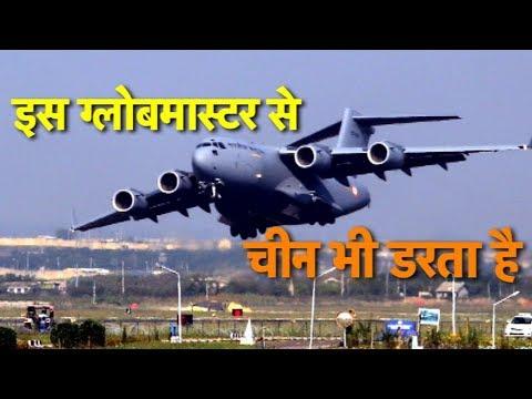 C 17 Globemaster Historic Flight| Bharat Tak