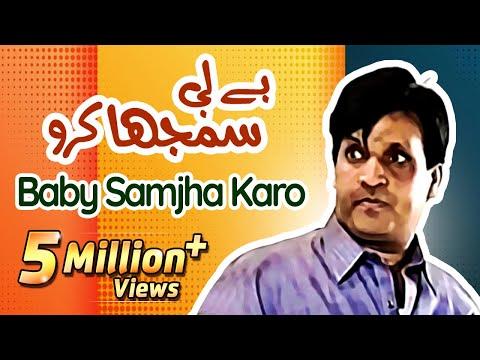 Umer Sharif And Shakeel Siddiqui - Baby Samjho Karo_clip5 - Pakistani Comedy Stage Drama