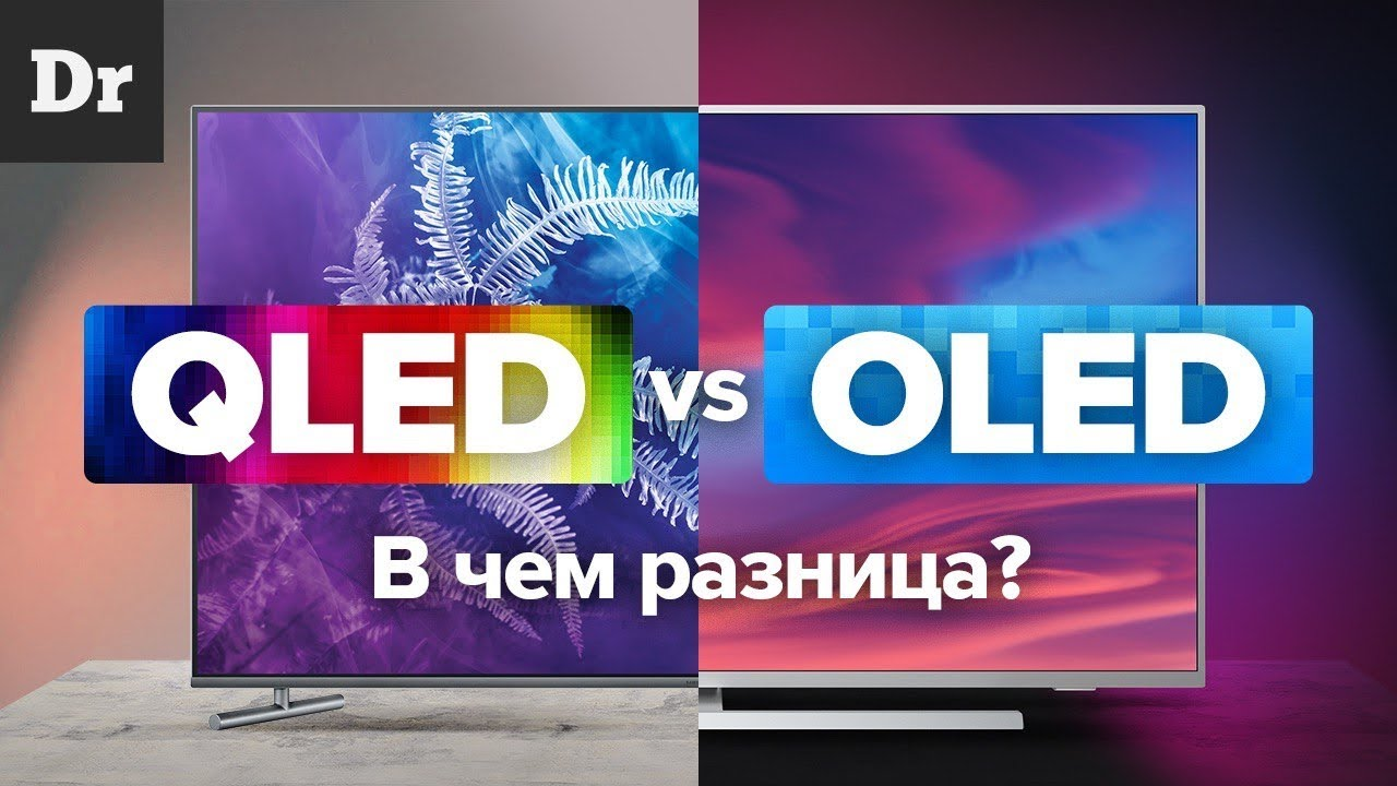 OLED vs LED - What Is The Difference?   LED vs OLED - Side By Side Comparison