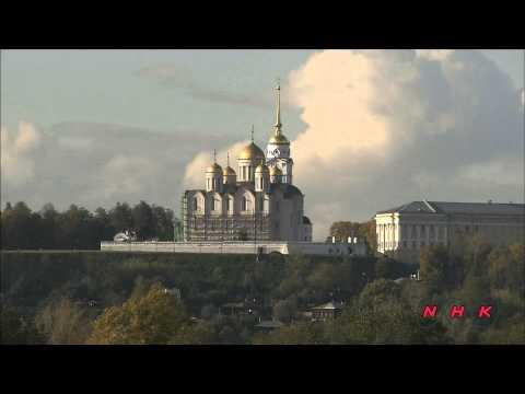 White Monuments of Vladimir and Suzdal (UNESCO/NHK)
