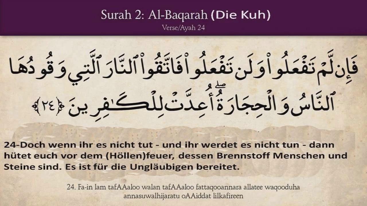 2sure 2 Al Baqarah Die Kuh Auf Komplett Arabisch Und Deutsch übersetzung Schöne Stimme