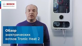 Обзор электрических котлов Tronic Heat серии 3000-3500