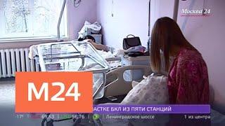 Минтруд установит порядок выплат за первого ребенка - Москва 24