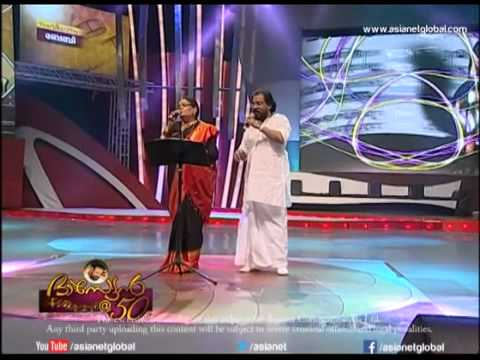 Usha Uthup and Yesudas Singing En Swaram   YouTube